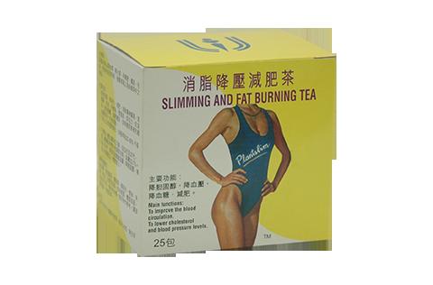 消脂減壓減肥茶 testimonials