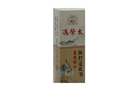 馮榮太萬應田七跌打追風酒 testimonials