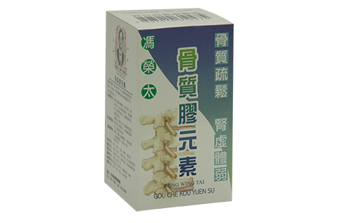 骨質膠原素 testimonials